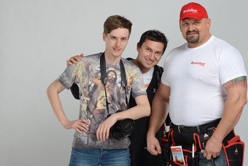 Василий Вирастюк вместе с Ондулином!